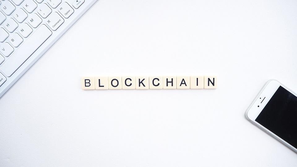 Blockchain : comment préparer un logiciel pour cette technologie ?